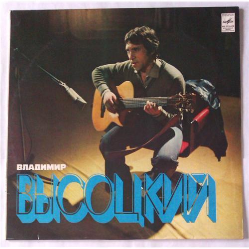 Виниловые пластинки  Владимир Высоцкий – Песни / C 60—14761-2 в Vinyl Play магазин LP и CD  05310