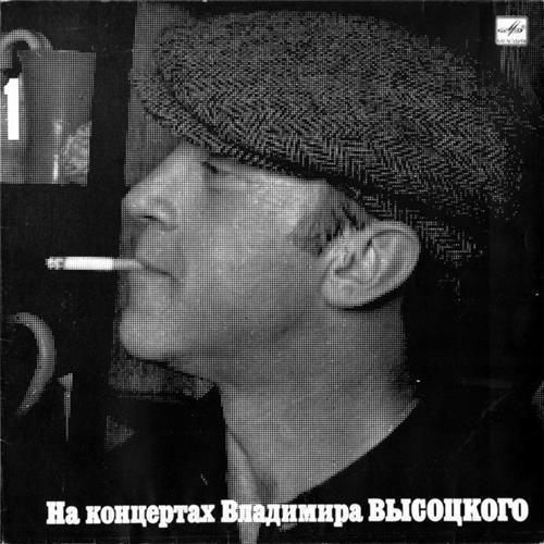 Виниловые пластинки  Владимир Высоцкий – Сентиментальный Боксёр / М60 48023 007 в Vinyl Play магазин LP и CD  02624