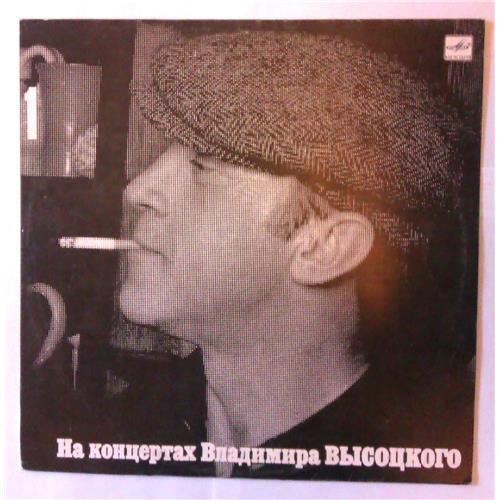 Виниловые пластинки  Владимир Высоцкий – Сентиментальный Боксёр / М60 48023 007 в Vinyl Play магазин LP и CD  03764