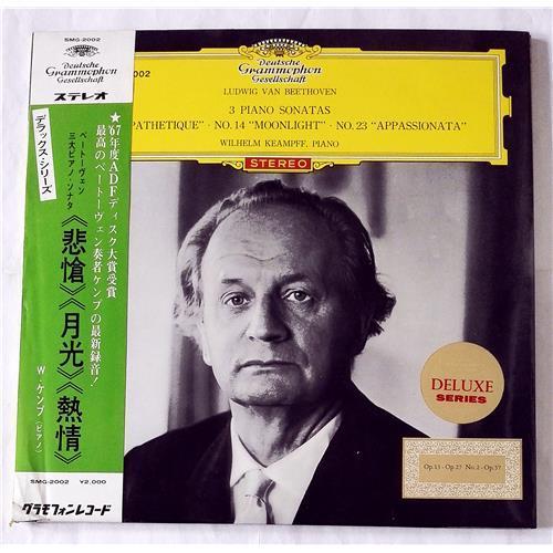 Виниловые пластинки  Wilhelm Keampff – Beethoven: 3 Piano Sonatas (No. 8 'Pathetique', No. 14 'Moonlight', No. 23 'Appassionata') / SMG-2002 в Vinyl Play магазин LP и CD  07553