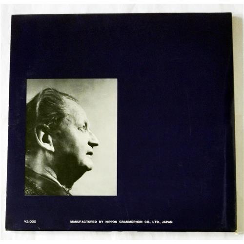 Картинка  Виниловые пластинки  Wilhelm Keampff – Beethoven: 3 Piano Sonatas (No. 8 'Pathetique', No. 14 'Moonlight', No. 23 'Appassionata') / SMG-2002 в  Vinyl Play магазин LP и CD   07553 2