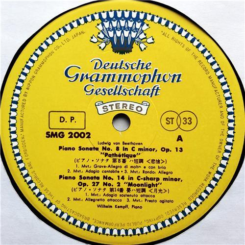 Картинка  Виниловые пластинки  Wilhelm Keampff – Beethoven: 3 Piano Sonatas (No. 8 'Pathetique', No. 14 'Moonlight', No. 23 'Appassionata') / SMG-2002 в  Vinyl Play магазин LP и CD   07553 3