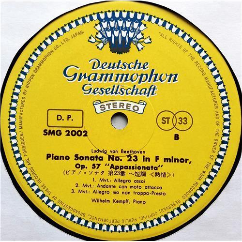 Картинка  Виниловые пластинки  Wilhelm Keampff – Beethoven: 3 Piano Sonatas (No. 8 'Pathetique', No. 14 'Moonlight', No. 23 'Appassionata') / SMG-2002 в  Vinyl Play магазин LP и CD   07553 4