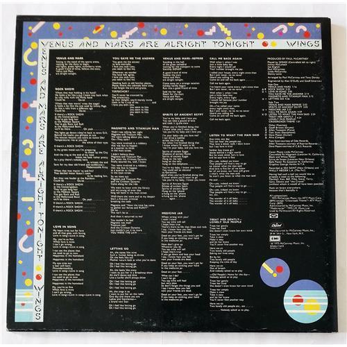Картинка  Виниловые пластинки  Wings – Venus And Mars / SMAS-11419 в  Vinyl Play магазин LP и CD   07685 3