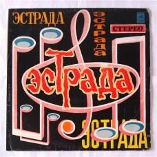 Ялла – Музыкальная Чайхана / С60 27343 004