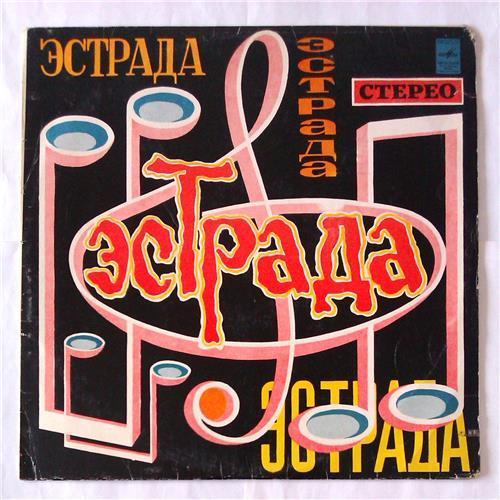 Виниловые пластинки  Ялла – Музыкальная Чайхана / С60 27343 004 в Vinyl Play магазин LP и CD  06882