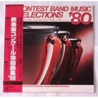 Yasuhiko Shiozawa, Tokyo Kosei Wind Orchestra – Contest Band Music Selections'80 / 25AG 720