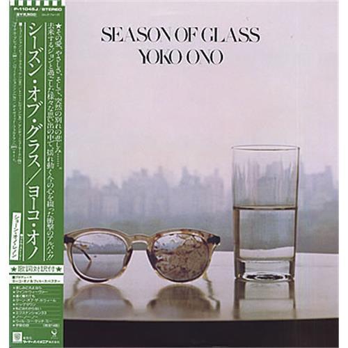 Виниловые пластинки  Yoko Ono – Season Of Glass / P-11045J в Vinyl Play магазин LP и CD  00969