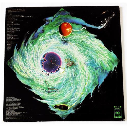 Картинка  Виниловые пластинки  Yoninbayashi – Golden Picnics / SOLN 7 в  Vinyl Play магазин LP и CD   09065 1