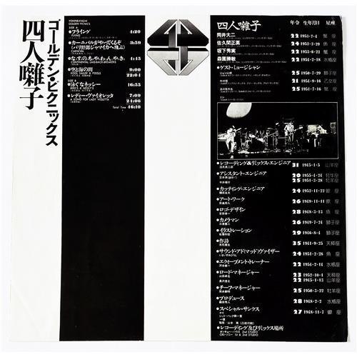 Картинка  Виниловые пластинки  Yoninbayashi – Golden Picnics / SOLN 7 в  Vinyl Play магазин LP и CD   09065 2