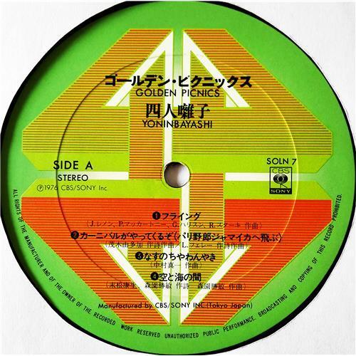 Картинка  Виниловые пластинки  Yoninbayashi – Golden Picnics / SOLN 7 в  Vinyl Play магазин LP и CD   09065 6