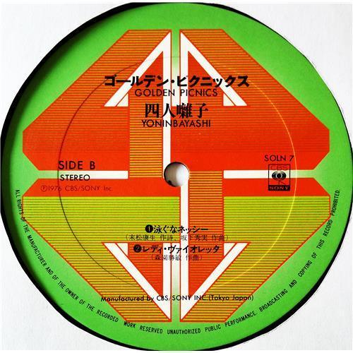 Картинка  Виниловые пластинки  Yoninbayashi – Golden Picnics / SOLN 7 в  Vinyl Play магазин LP и CD   09065 7