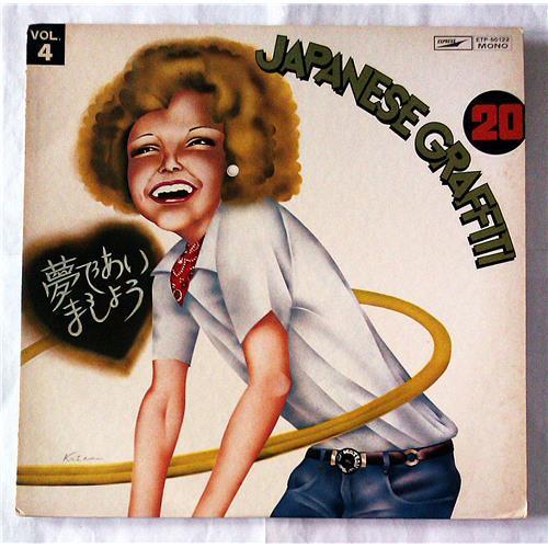 Виниловые пластинки  Yoshiaquira Kateau – Japanese Graffiti 20 Vol. IV / ETP-60122 в Vinyl Play магазин LP и CD  07384