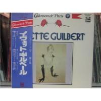 Yvette Guilbert – Chanson De Paris. Vol. 2 / EOP-60002
