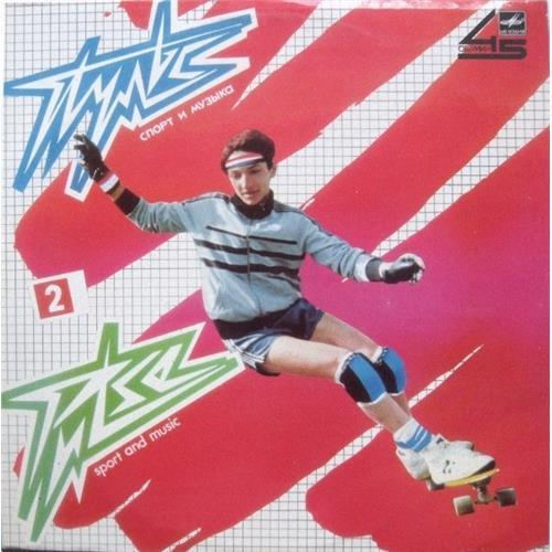 Виниловые пластинки  Zigmars Liepins – Пульс 2 / С60 23479 004 в Vinyl Play магазин LP и CD  02219