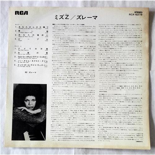Картинка  Виниловые пластинки  Zulema – Zulema / RCA-6278 в  Vinyl Play магазин LP и CD   07462 2