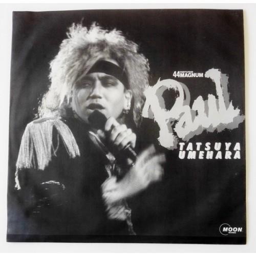 Картинка  Виниловые пластинки  44Magnum – Live Act II / MOON-38001~2 в  Vinyl Play магазин LP и CD   09855 2