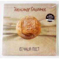 Александр Башлачёв ‎– Вечный Пост / LTD / Numbered / B 550/551 / Sealed