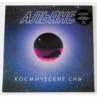 Альянс – Космические Сны / LTD / MASHLP-049 / Sealed