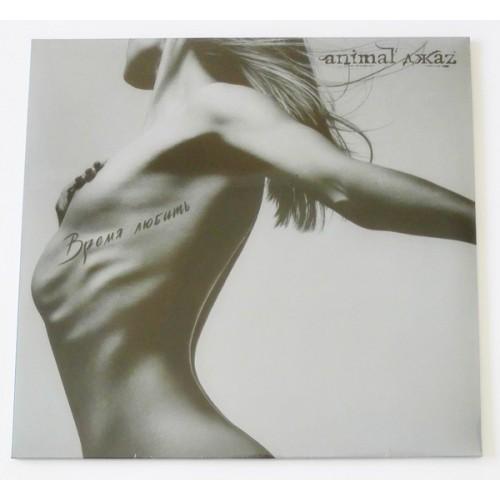 Виниловые пластинки  Animal ДжаZ – Время любить / MR 19073 LP / Sealed в Vinyl Play магазин LP и CD  09844