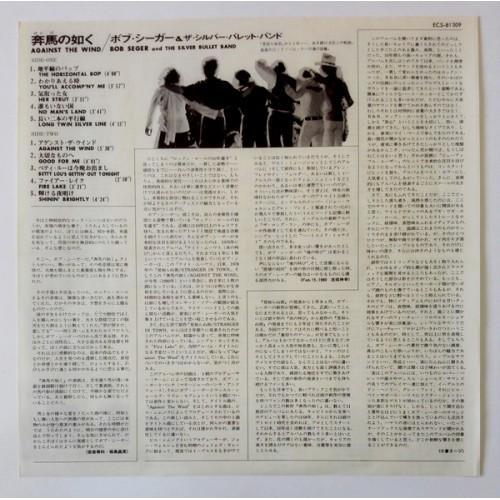 Картинка  Виниловые пластинки  Bob Seger & The Silver Bullet Band – Against The Wind / ECS-81309 в  Vinyl Play магазин LP и CD   09849 1