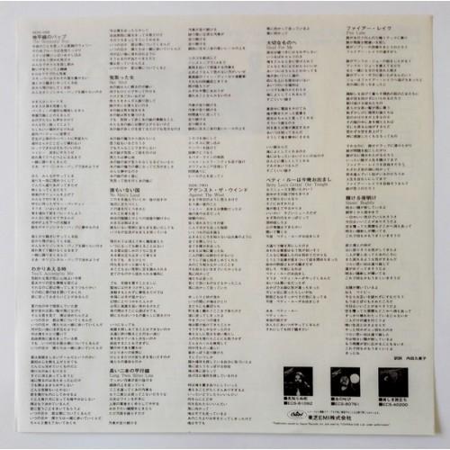 Картинка  Виниловые пластинки  Bob Seger & The Silver Bullet Band – Against The Wind / ECS-81309 в  Vinyl Play магазин LP и CD   09849 3