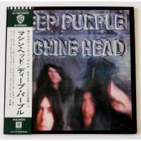 Deep Purple – Machine Head / P-10130W