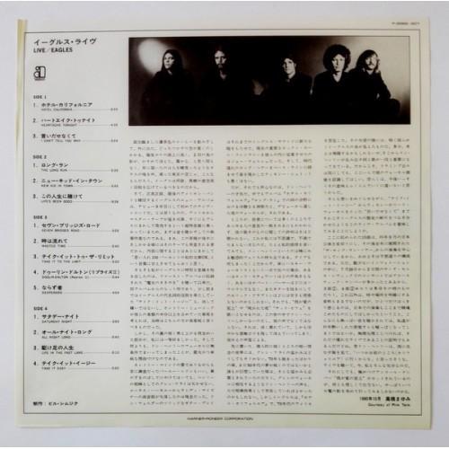 Картинка  Виниловые пластинки  Eagles – Eagles Live / P-5589/90Y в  Vinyl Play магазин LP и CD   09853 14