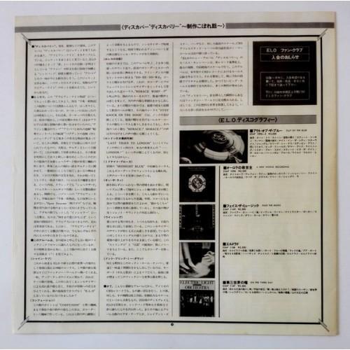 Картинка  Виниловые пластинки  Electric Light Orchestra – Discovery / 25AP 1600 в  Vinyl Play магазин LP и CD   09856 5