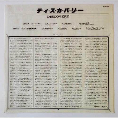 Картинка  Виниловые пластинки  Electric Light Orchestra – Discovery / 25AP 1600 в  Vinyl Play магазин LP и CD   09856 4