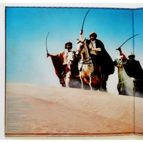 Картинка  Виниловые пластинки  Electric Light Orchestra – Discovery / 25AP 1600 в  Vinyl Play магазин LP и CD   09856 1