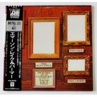 Emerson, Lake & Palmer – Pictures At An Exhibition / P-10112A