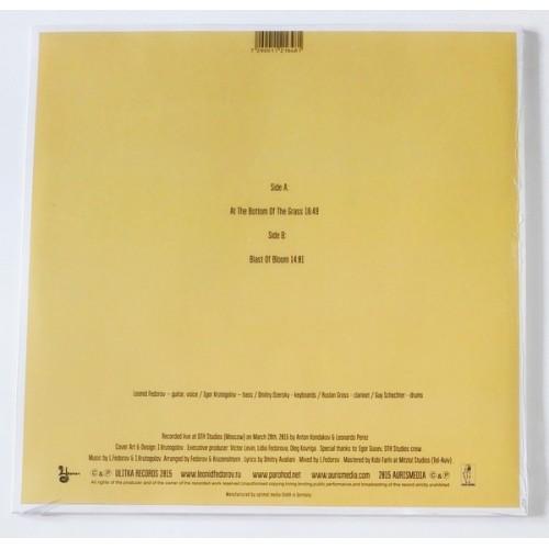 Картинка  Виниловые пластинки  Фёдоров И Крузенштерн – V Trave / AUM048 LP / Sealed в  Vinyl Play магазин LP и CD   09609 1