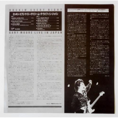 Картинка  Виниловые пластинки  Gary Moore – Rockin' Every Night - Live In Japan / VIL-6039 в  Vinyl Play магазин LP и CD   09851 7