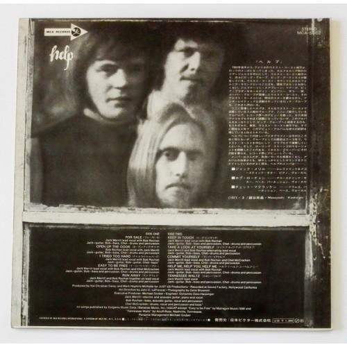 Картинка  Виниловые пластинки  Help – Help / MCA-5062 в  Vinyl Play магазин LP и CD   09852 2