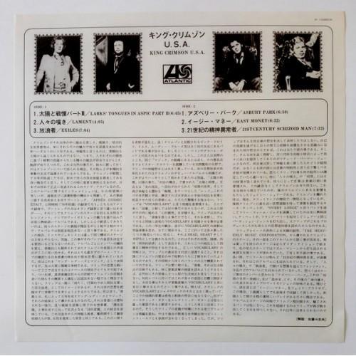Картинка  Виниловые пластинки  King Crimson – USA / P-10350A в  Vinyl Play магазин LP и CD   09846 4