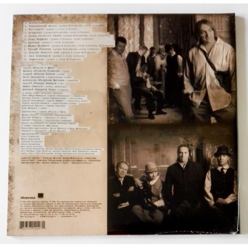 Картинка  Виниловые пластинки  Король И Шут – Театръ Демона / MIR100376 / Sealed в  Vinyl Play магазин LP и CD   09986 1