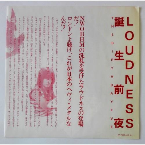 Картинка  Виниловые пластинки  Loudness – The Birthday Eve / AF-7085-A в  Vinyl Play магазин LP и CD   09869 2