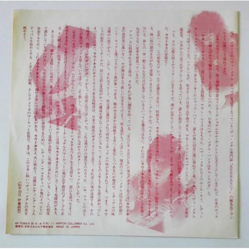 Картинка  Виниловые пластинки  Loudness – The Birthday Eve / AF-7085-A в  Vinyl Play магазин LP и CD   09869 3