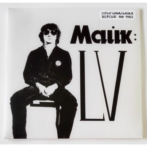 Виниловые пластинки  Майк Науменко – LV / В 526 / Sealed в Vinyl Play магазин LP и CD  09605