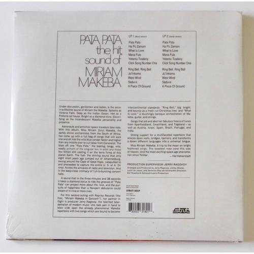 Картинка  Виниловые пластинки  Miriam Makeba – Pata Pata / STRUT180LP / Sealed в  Vinyl Play магазин LP и CD   09755 1