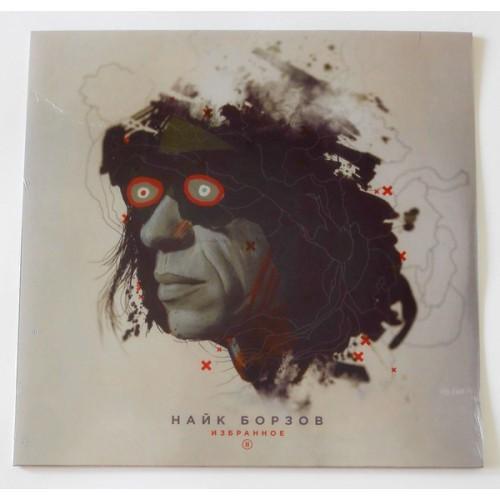 Виниловые пластинки  Найк Борзов – Избранное II / 4601006009187 / Sealed в Vinyl Play магазин LP и CD  09828