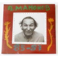 Петр Мамонов – 85-87 / В 505/506 / Sealed