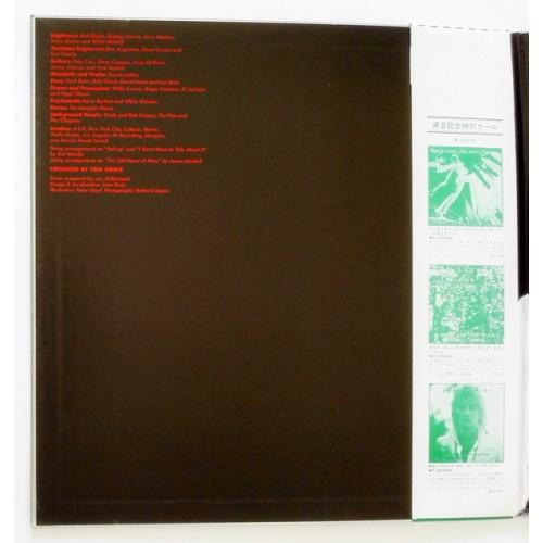 Картинка  Виниловые пластинки  Rod Stewart – Atlantic Crossing / P-6547W в  Vinyl Play магазин LP и CD   09848 3