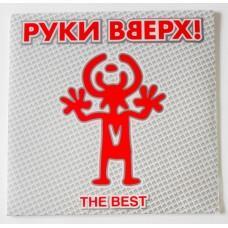 Руки Вверх – The Best / SZLP-9811-18 / Sealed