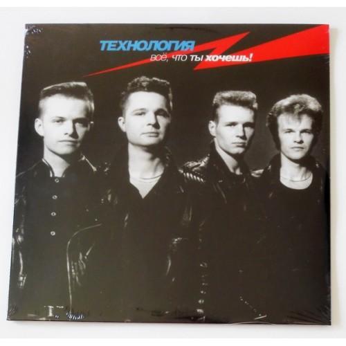 Виниловые пластинки  Технология – Всё, Что Ты Хочешь! / LTD / Numbered / MIR100484 / Sealed в Vinyl Play магазин LP и CD  09829