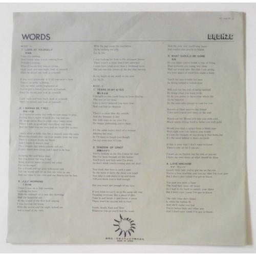 Картинка  Виниловые пластинки  Uriah Heep – Look At Yourself / YS-2649-BZ в  Vinyl Play магазин LP и CD   09619 3