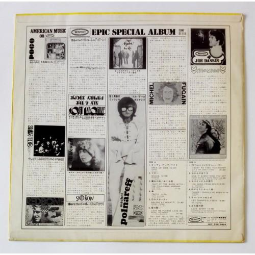 Картинка  Виниловые пластинки  Various – Epic Special Album / SONF-01116 в  Vinyl Play магазин LP и CD   09767 2