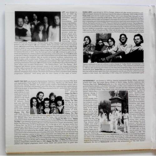 Картинка  Виниловые пластинки  Various – Past Present Future / SYNPHO 10 в  Vinyl Play магазин LP и CD   09787 5