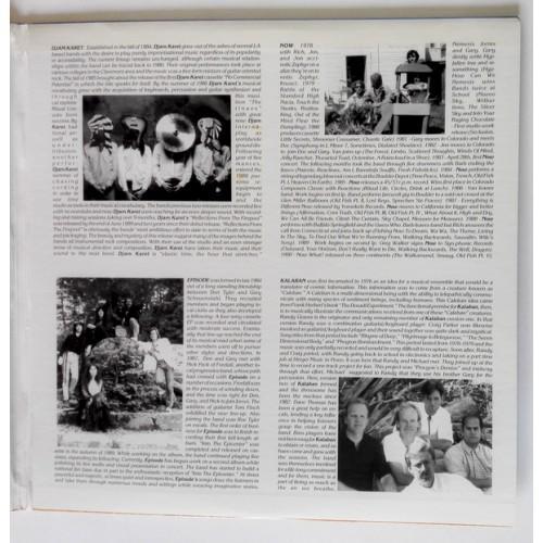 Картинка  Виниловые пластинки  Various – Past Present Future / SYNPHO 10 в  Vinyl Play магазин LP и CD   09787 4